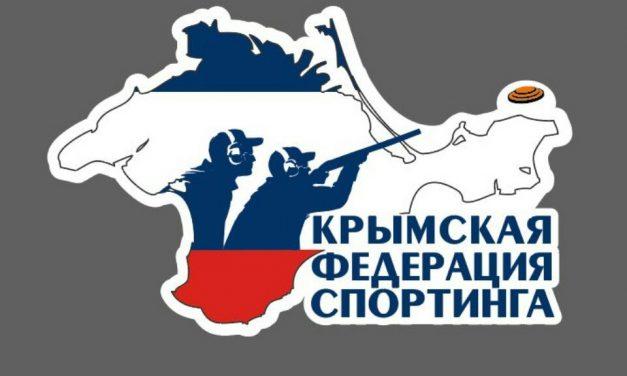 КРЫМ | СК Холодная гора | 100-компакт | 10Фев2018
