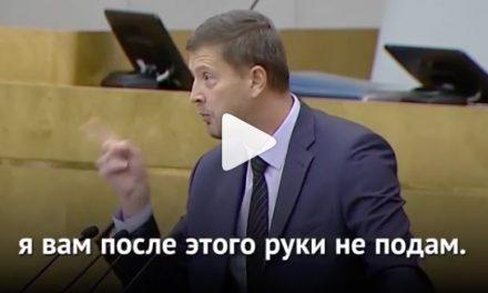 Законопроект о запрете притравочных станций