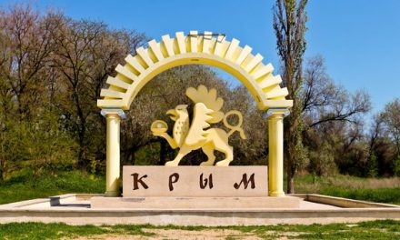 Crimea sporting
