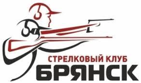 Календарь СК Брянск на 2018 г.