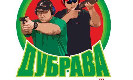 03Мар2018 | СК Дубрава | 9 этап Кубка Краснодарского края