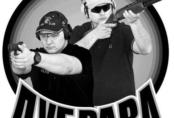 СК Дубрава | 8 этап Кубка Краскодарского края | 02-04Фев2018
