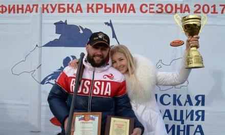 Новогодний турнир | Республика КРЫМ | 23-24Дек2017