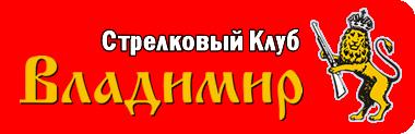 16.12.2017 — СК «Владимир» турнир «памяти В.А. Сербина»