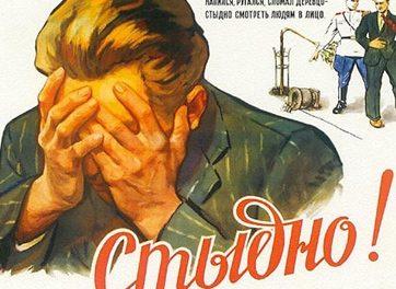 Песнь о непитие)))))