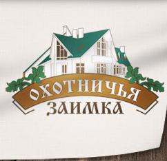 Охотничья Заимка | 100-компакт | Челябинская обл. | 27Янв2018