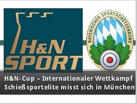 Пулевая стрельба | Международный турнир | Германия | 24-29Янв2018