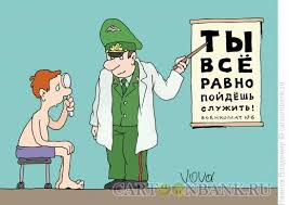 С таким в разведку ни-ни )))