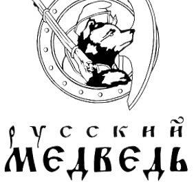 23Фев2018 | СКМ | День защитника отечества | 100-компакт
