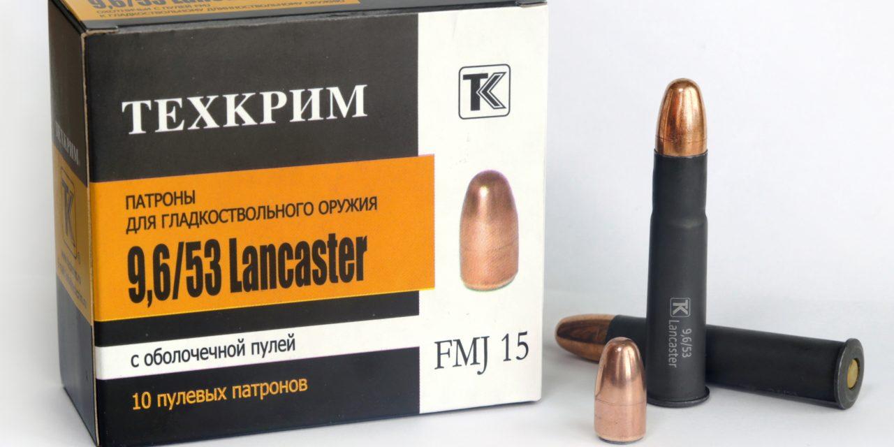 .366ТМК и 9.6/53Lankaster | Новая эра гладкоствольного оружия