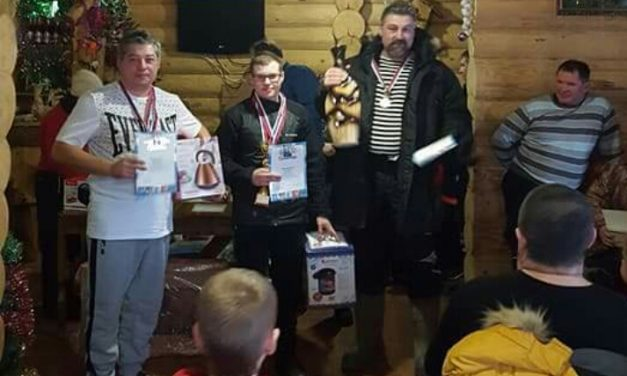 Усадьба Рожство | Иваново | Компакт | 13-14Янв2018