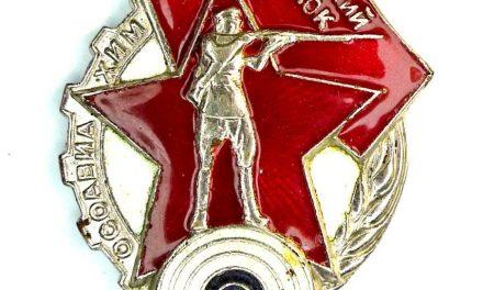 Ворошиловский стрелок !