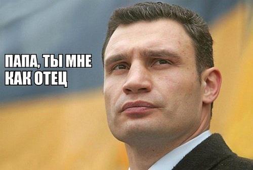 Как говорит наш дорогой Шэф…)))))