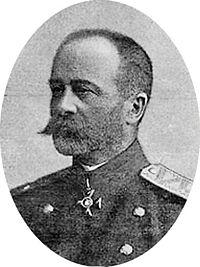 Николай Иванович Кутепов