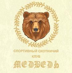 24Фев2018 | СК Медведь | Саратов | 100-компакт