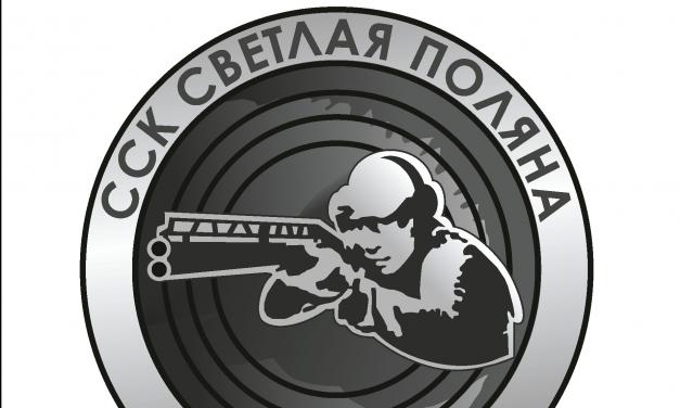 03ФЕВ2018 | Пенза | СК Светлая Поляна | 100-компакт