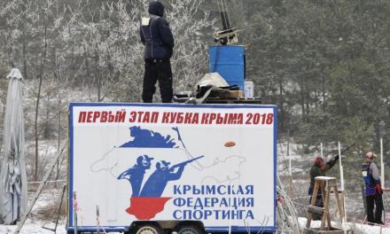 24Фев2018 | СК Холодная гора | 1 этап Кубка Крыма | 100-компакт