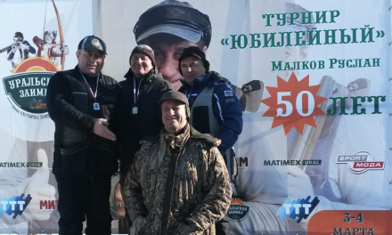 03-04Мар2018 | Уральская Заимка | Турнир 'Юбилейный' | 200-компакт