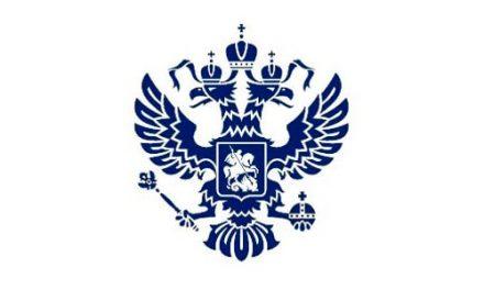 Изменения в Закон об охоте | ФЗ-54 от 07.03.2018