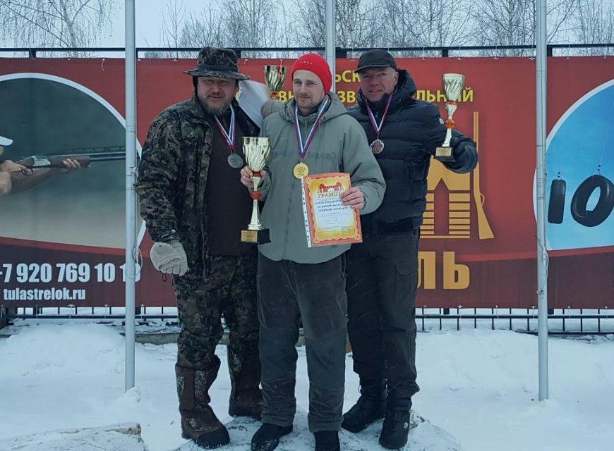 03Мар2018 | 2 этап Кубка области | Цитадель | Тула