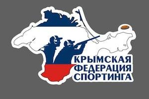 01Апр2018 | Открытый Кубок Крыма | 100-компакт
