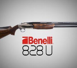 Обзор Benelli U828 Sport