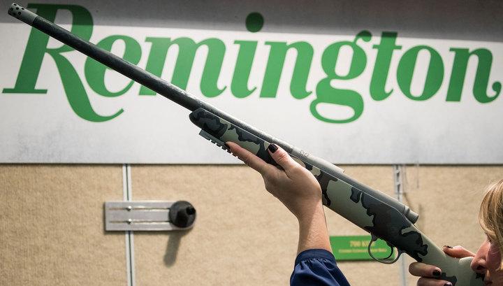 Компания Remington заявила о банкротстве