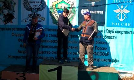 14Апр2018 | Открытый Чемпионат Амурской области | 100-компакт