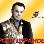 Юрий Цуранов | Уроки стендовой стрельбы