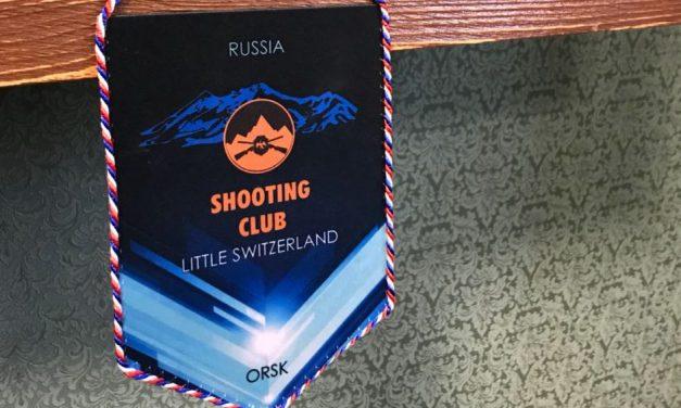 19-20Мая2018 | 4 этап Кубка России | Маленькая Швейцария | Орск