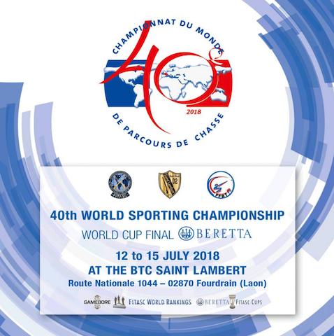12-15Июля2018 | Франция | Чемпионат мира | FITASC Sporting