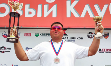 30Июня2018 | СК Брянск | 120-Дуплеты | Кубок партизан и подпольщиков
