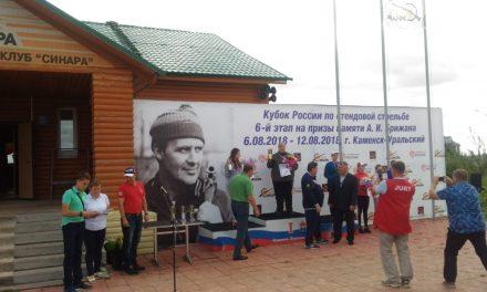 Кубок России 6-этап | 06-08Авг2018 | Каменск-Уральский