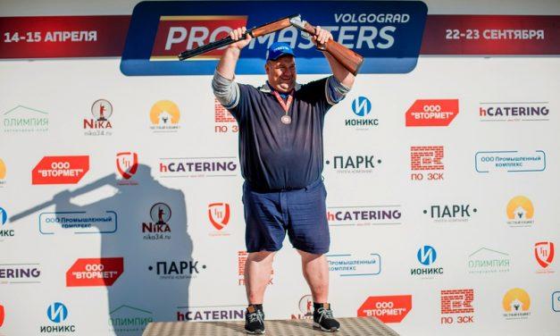 22-23Сен2018 | Коммерческий турнир ProMasters-2 | СК Профессионал | Волгоград