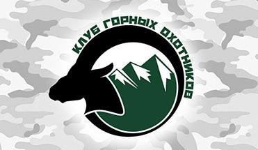 Охота | Якутский снежный баран