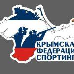 Лучший стрелок Республики Крым | 2018 | Голосование