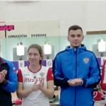 Первые международные соревнования | Пулевая стрельба | Словения | 11-13Янв2019