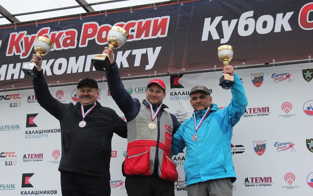 15-17МАР2019 | 2 этап Кубка России | СК Брянск | компакт — 200