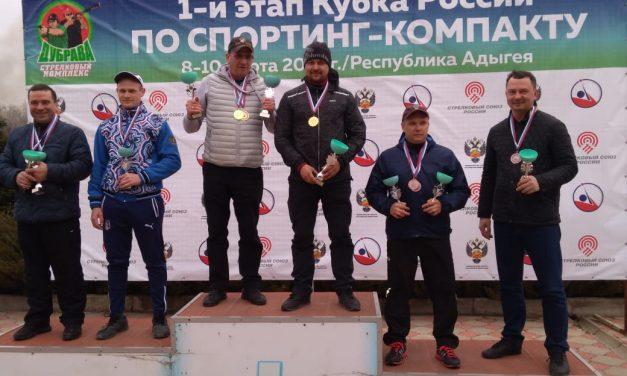 09-10Мар2019 | 1 этап Кубка России | компакт — 100 | СК Дубрава