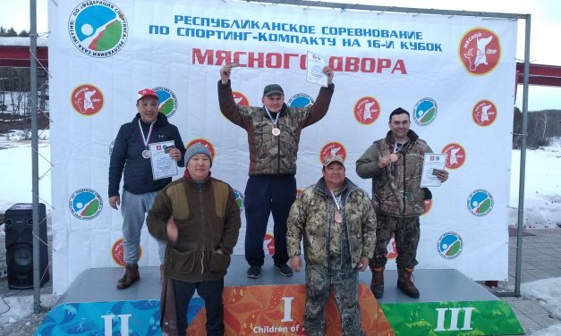 13Апр2019 | Якутск — СК Бэргэн | Клубный турнир | 150 компакт