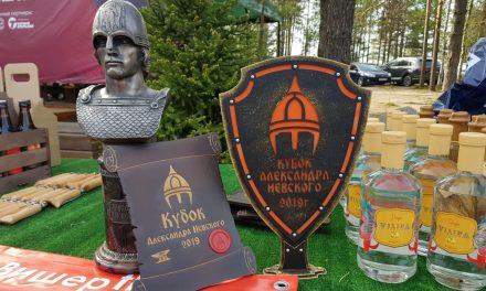 Кубок Александра Невского | ССК Невский | 18-19мая2019 | 200-ESP