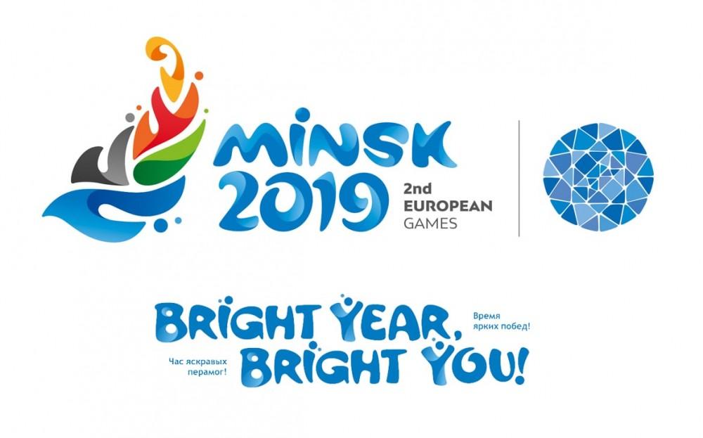 II Европейские игры | Минск | Золото наших стрелков
