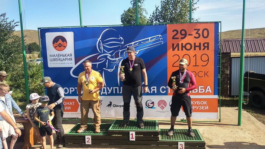 Чемпионат России по дуплетам | 29-30Июня2019 | Орск | 100 — дуплетов