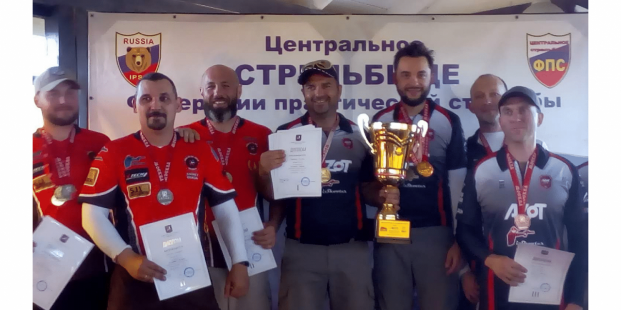 Чемпионат Москвы по практической стрельбе | Ружье