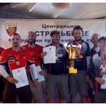 Чемпионат Москвы по практической стрельбе   Ружье