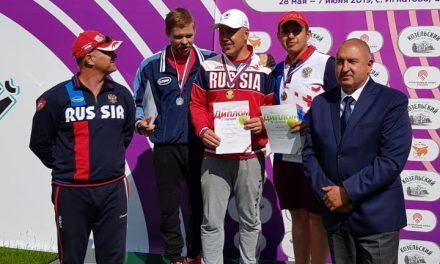Командный Чемпионат России | Трап | Июнь 2019