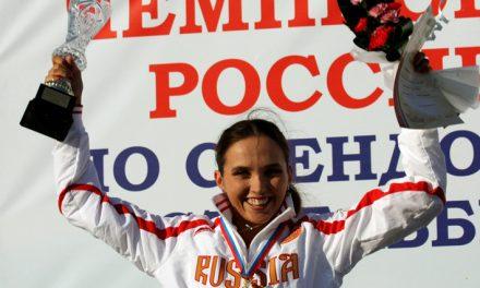 Лия Шарыпова | Чемпионка России 2019 | Трап