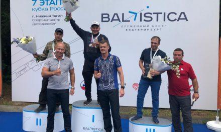 7 этап Кубка России | СК Демидовский | Н.Тагил | 27-28июля2019