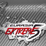 Eurasia Extreme Open | Екатеринбург | 16-20июля2019