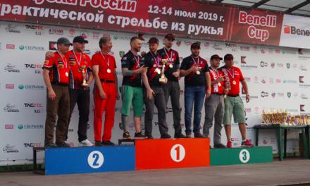 Кубок России по практической стрельбе | Ружьё | СК Брянск